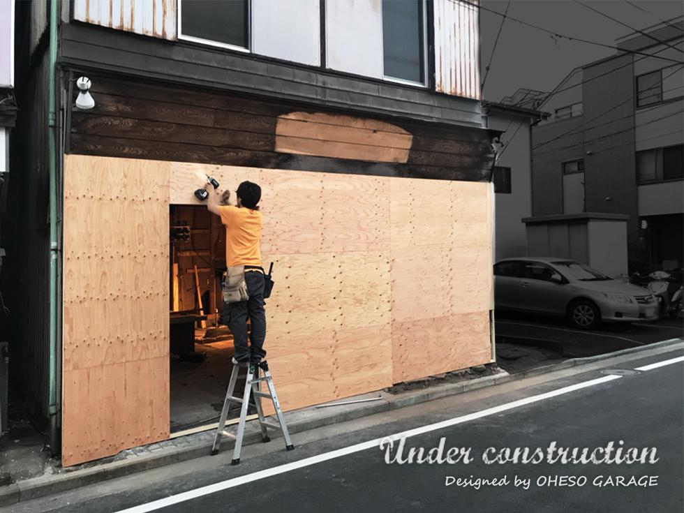 ラーメン店 @戸塚 / 店舗デザイン by OHESOGAREGE