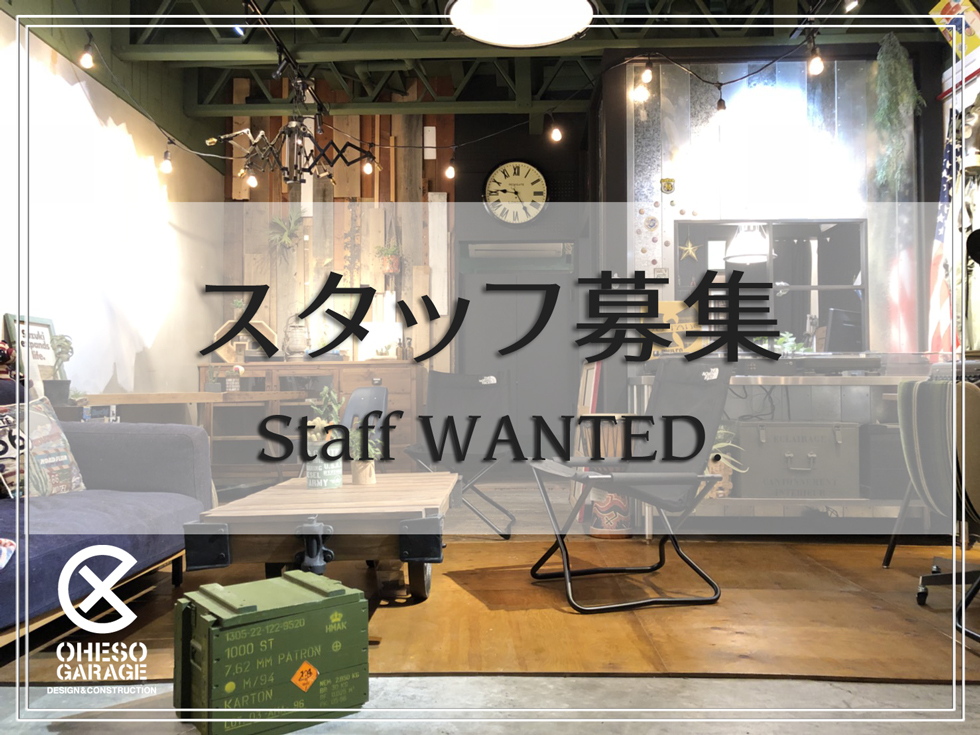Staff WANTED! by OHESO GARAGE