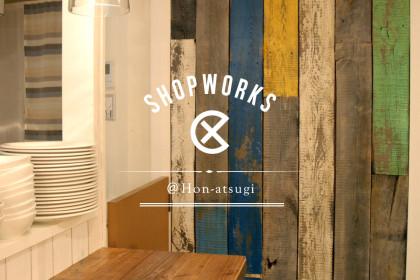 Cafe&Dining HOLANOA / 店舗デザイン by OHESOGAREGE
