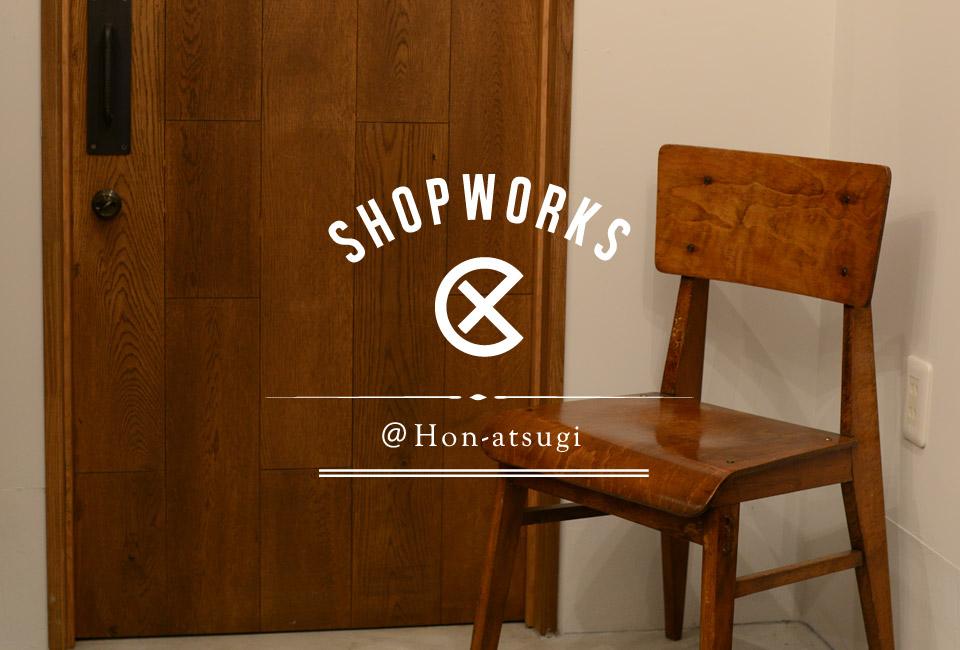 和の食 KOHAKU / 本厚木 / Designed by OHESO GARAGE