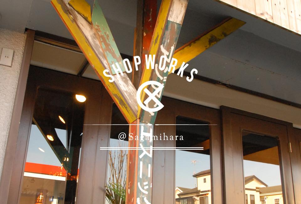 Lemongrass cafe / 相模原 上溝 / Designed by OHESO GARAGE