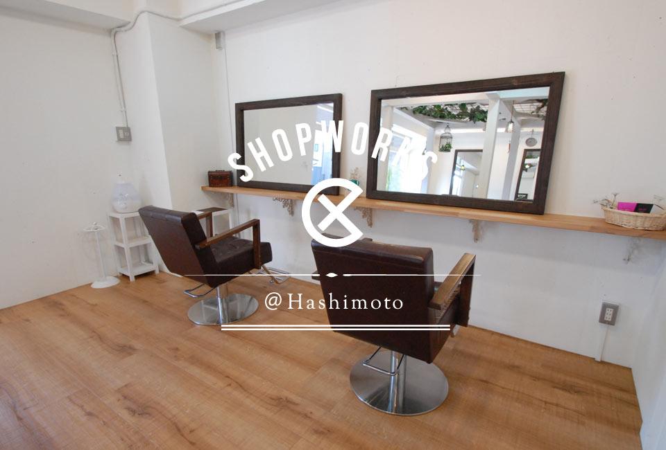 Hair Labo nico@橋本/Designed by OHESOGARAGE