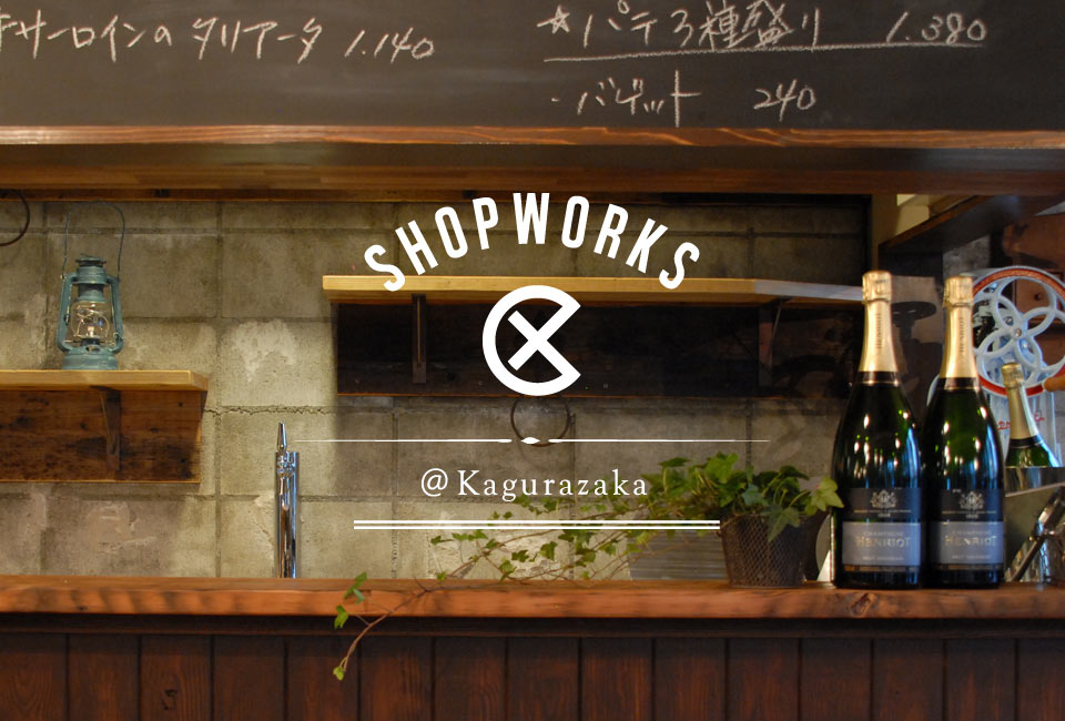 numero cinq North Branch Shampagne Bal / 神楽坂 / Designed by OHESO GARAGE