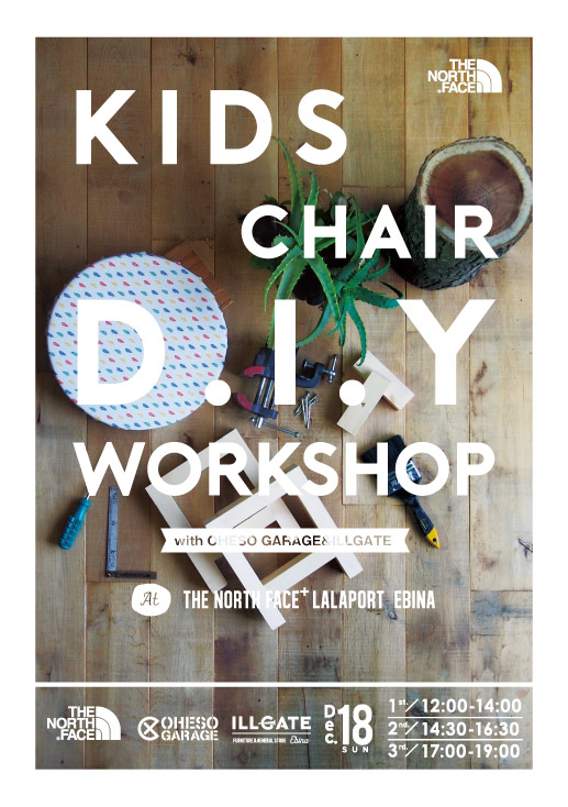 WORKSHOP,ワークショップ,KIDS CHAIR,キッズチェアー,OHESOGARAGE,ららぽーと海老名,ノースフェイス,THE NORTH FACE,DIY,リノベーション,店舗デザイン,注文住宅,新築,店舗兼住宅,ガレージハウス,デザイン設計施工,厚木,神奈川県央,OHESO GARAGE OFFICIAL HOMEPAGE