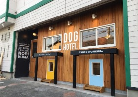 DOG HOTEL 森くま / 本厚木 / Designed by OHESO GARAGE