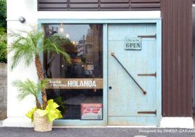 HOLANOA Hon-Atsugi / 店舗デザイン by OHESO GARAGE
