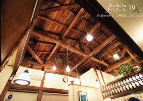 hokahoka 19 葉山 / 店舗デザイン by OHESOGAREGE