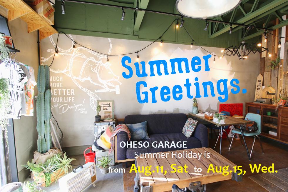 OHESO Summer Greetings 2018