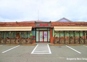 Shiawase1
