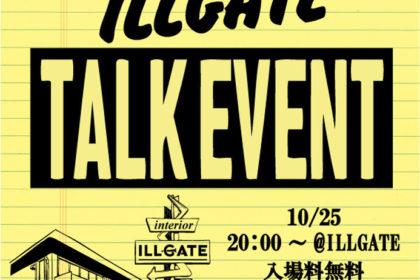 talk event