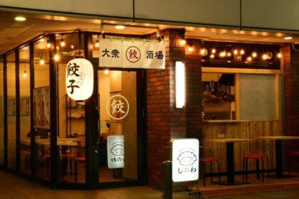 餃子 しのわ @厚木/店舗デザイン by OHESO GARAGE
