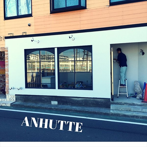 ANHUTTE,アンヒュッテ,海老名,OHESOGARAGE,店舗デザイン,新規開業,美容室,厚木,神奈川県央,リノベーション,注文住宅,新築,店舗兼住宅,ガレージハウス,デザイン設計施工のOHESO GARAGE OFFICIAL HOMEPAGE