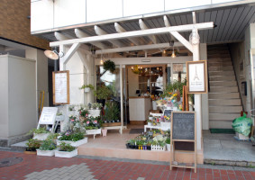 Flower Shop Paris Garden / 本厚木 / Designed by OHESO GARAGE