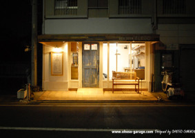 Hair Room ELEGO / 藤沢 辻堂 / Designed by OHESO GARAGE