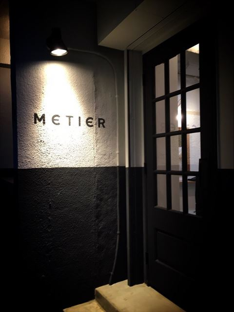 METIER,メチエ,東京,新宿,新宿御苑前,OHESOGARAGE,店舗デザイン,新規開業,厚木,ヘアサロン,美容室,神奈川県央,リノベーション,注文住宅,新築,店舗兼住宅,ガレージハウス,デザイン設計施工のOHESO GARAGE OFFICIAL HOMEPAGE