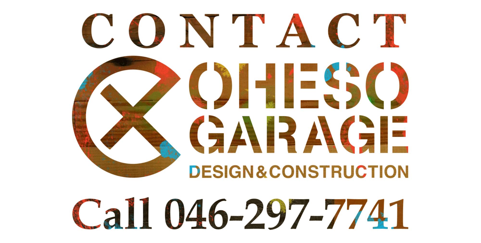 OHESOGARAGEへのお問い合わせTEL046-297-7741