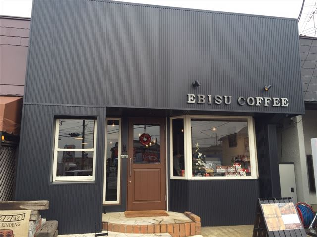 ebisucoffee,エビスコーヒー,OHESOGARAGE,店舗デザイン,新規開業,海老名,かしわ台,厚木,神奈川県央,リノベーション,注文住宅,新築,店舗兼住宅,ガレージハウス,デザイン設計施工のOHESO GARAGE OFFICIAL HOMEPAGE