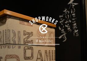 OHESOGARAGE・2013年デザイン施工・HORUMON DINNING JOE -乗-