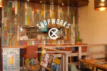 OHESOGARAGE・2014年デザイン施工・Lemongrass cafe