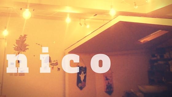 nico,ニコ,美容室,OHESOGARAGE,店舗デザイン,金沢八景,厚木,神奈川県央,リノベーション,注文住宅,新築,店舗兼住宅,ガレージハウス,デザイン設計施工, オヘソガレージ