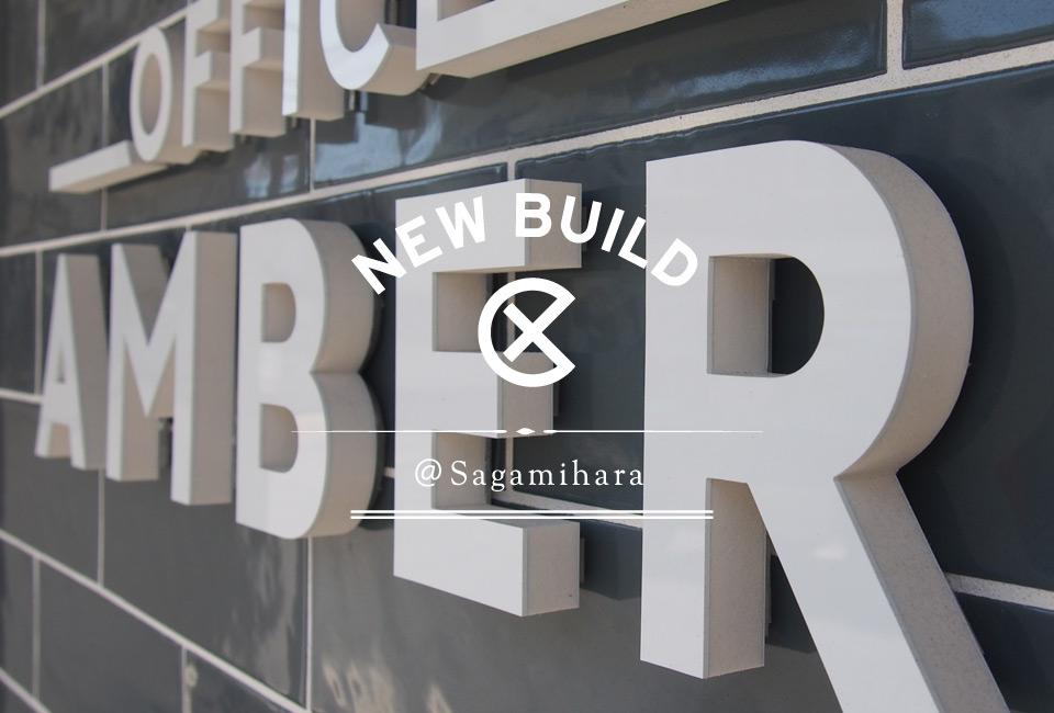 K様邸兼賃貸アパート / 新築デザイン by OHESOGAREGE